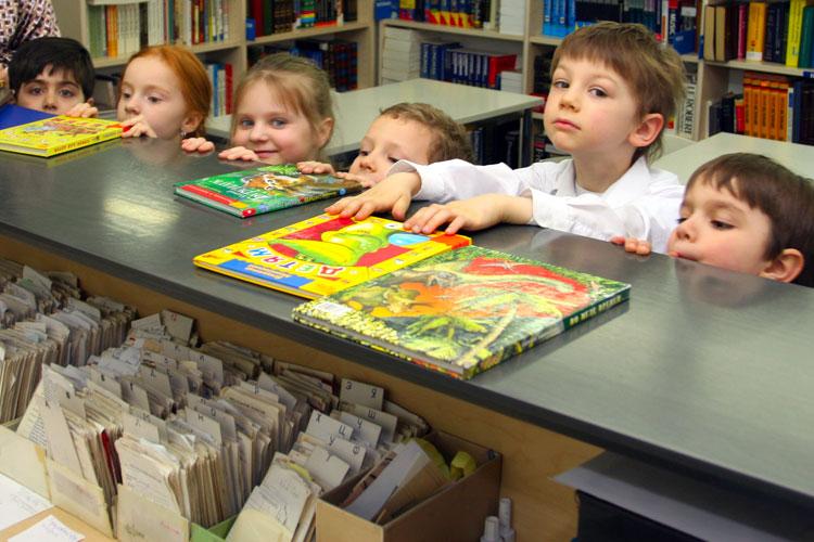 картинки в библиотеке для детей