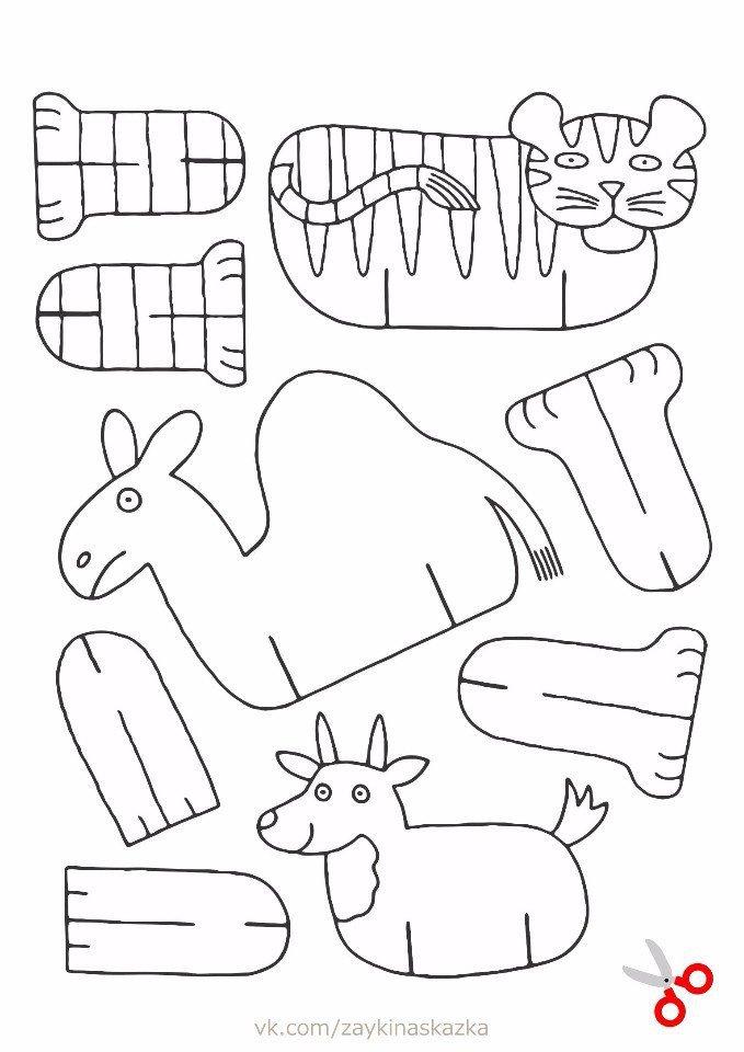 Объемные поделки животные из картона
