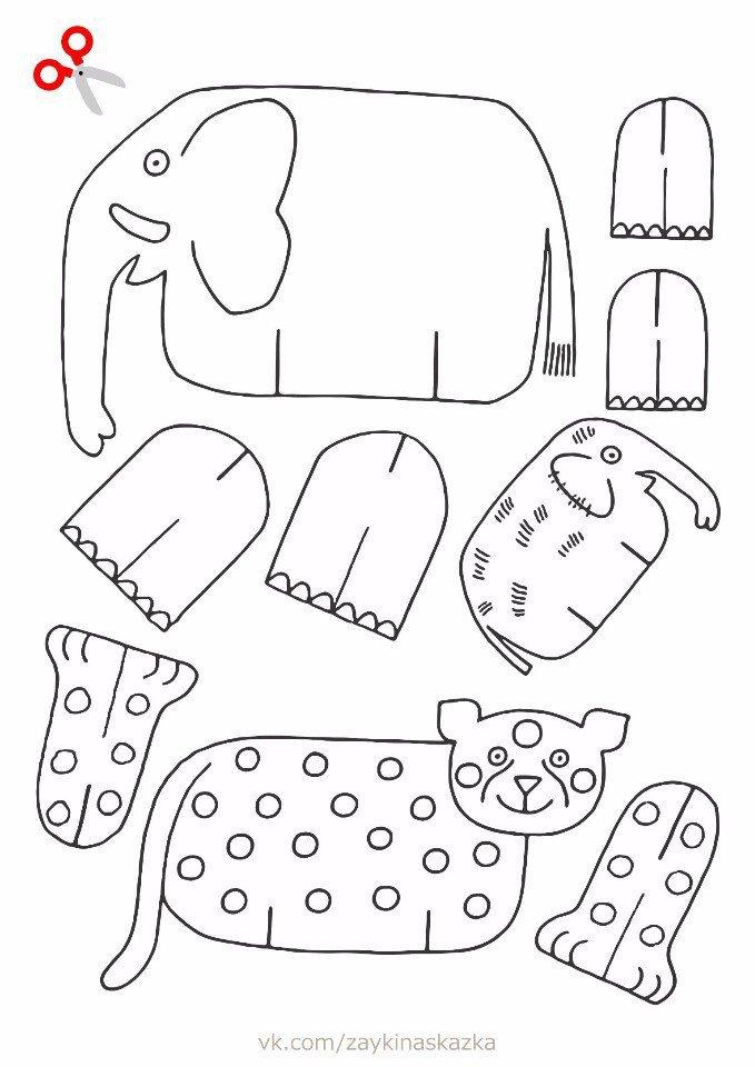 Объемные поделки животные из картона 75