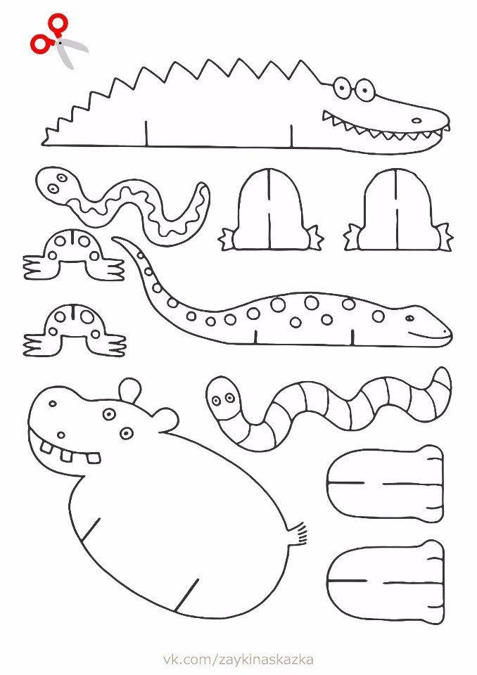 Объемные поделки животные из картона 98