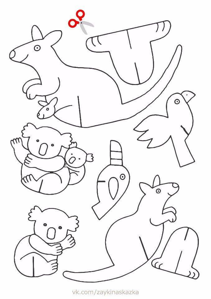 Объемные поделки животные из картона 93